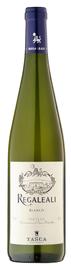 Вино белое сухое  «Regaleali Bianco» 2015 г.