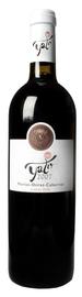 Вино красное сухое «Yatir Red Wine» 2011 г.