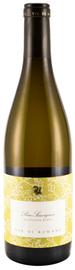 Вино белое сухое  «Piere Sauvignon» 2014 г.
