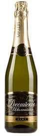 Российское шампанское белое брют «Московское»