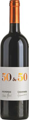 Вино красное сухое «Avignonesi 50&50» 2005 г.