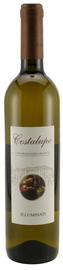 Вино белое сухое «Dino Illuminati Costalupo Controguerra» 2015 г.