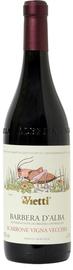 Вино красное сухое «Vietti Barbera d'Alba Scarrone Vigna Vecchia» 2013 г.