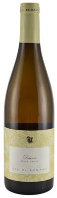 Вино белое сухое «Dessimis Pinot Grigio» 2014 г.