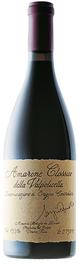 Вино красное сухое «Zenato Amarone della Valpolicella Classico Riserva» 2009 г.