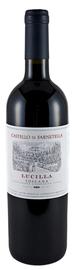 Вино красное сухое «Lucilla» 2012 г.