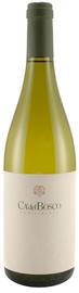 Вино белое сухое  «Curtefranca Bianco» 2005 г.