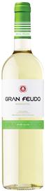 Вино белое сухое  «Gran Feudo Moscatel» 2015 г.