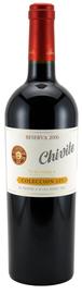 Вино красное сухое «Coleccion 125 Reserva» 2010 г.