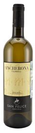 Вино белое сухое «Ancherona» 2014 г.
