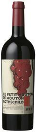 Вино красное сухое «Le Petit Mouton de Mouton Rothschild» 2003 г.