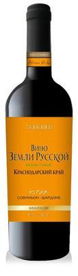 Вино столовое белое сухое «Вино Земли Русской Совиньон-Шардоне»