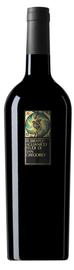 Вино красное сухое «Rubrato Aglianico» 2013 г.