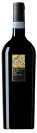 Вино белое сухое «Feudi di San Gregorio Falanghina» 2014 г.