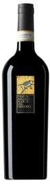 Вино белое сухое «Feudi di San Gregorio Fiano di Avellino» 2014 г.