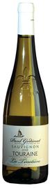 Вино белое сухое «Paul Godinat Touraine» с защищенным наименованием места происхождения региона Турен