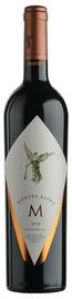 """Вино красное сухое «Montes Alpha """"M""""» 2010 г."""