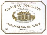Вино красное сухое «Chateau Margaux Premier Gran Cru Classe» 2004 г.