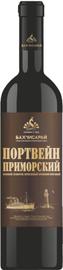 Винный напиток крепленый красный «Портвейн приморский»