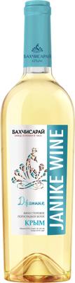 Вино столовое белое полусладкое «Бахчисарай Джанике»