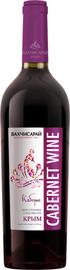 Вино столовое красное сухое «Бахчисарай Каберне»