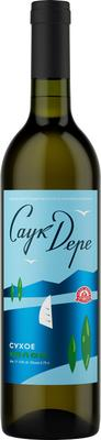 Вино географического наименования белое сухое  «Саук-Дере»