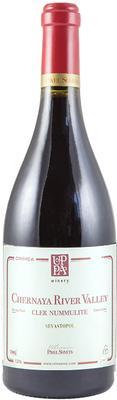 Вино красное сухое «Pinot Noir Cler Nummulite, 0.75 л» 2014 г.