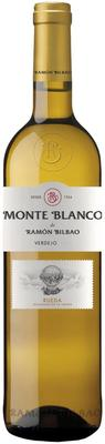 Вино белое сухое «Ramon Bilbao Verdejo» 2015 г.