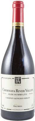 Вино красное сухое «Cabernet Sauvignon Merlot Cler Nummulite» 2014 г.