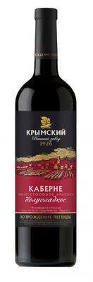 Вино столовое красное полусладкое «Крымский винный завод Каберне, 0.7 л»