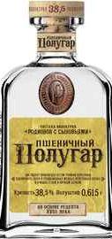 Напиток алкогольный крепкий «Полугар пшеничный»