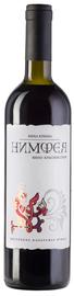 Вино красное сухое  «Нимфея»