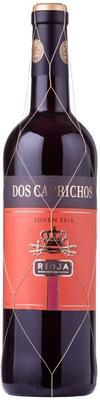 Вино красное сухое «Dos Caprichos Joven, 0.375 л»