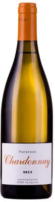 Вино белое сухое «Раевское Шардоне» 2015 г.