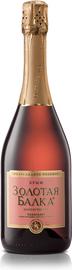 Вино игристое розовое полусладкое  «Золотая Балка»