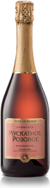 Вино игристое розовое полусладкое  «Мускатное розовое»
