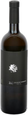 Вино красное сухое «Origine» 2011 г.