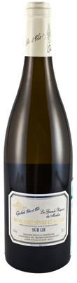 Вино белое сухое «Muscadet Sevre et Maine La Grande Reserve du Moulin» 2015 г.