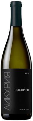 Вино белое сухое  «Ликурия Рислинг » вино географического наименования Кубань