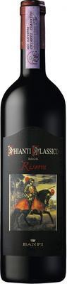 Вино красное сухое «Castello Banfi Chianti Classico Riserva» 2013 г.