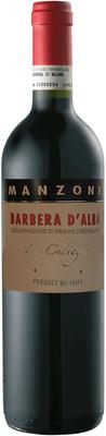Вино красное сухое «Barbera d'Alba Le Ciliegie» 2014 г.
