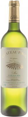 Вино белое сухое «Chateau Piron Blanc» 2014 г.