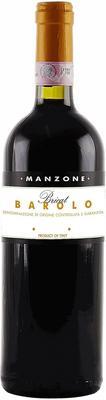 Вино красное сухое «Barolo Castelletto» 2011 г.
