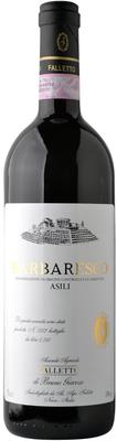 Вино красное сухое «Barbaresco Asili» 2012 г.