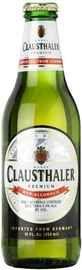 Пиво «Clausthaler Classic Non-Alcoholic» безалкогольное