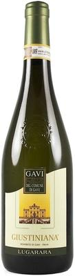 Вино белое полусухое «Gavi del Comune di Gavi «Lugarara»» 2015 г.