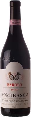 Вино красное сухое «Barolo Bussia Romirasco» 2012 г.