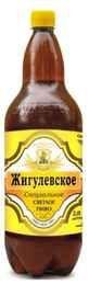 Пиво «Жигулёвское специальное»