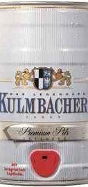 Пиво «Kulmbacher Edelherb Premium Pils» кегля