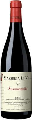 Вино красное полусухое «Askos Susumaniello» 2013 г.